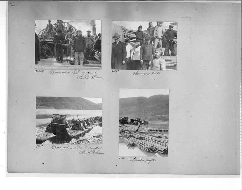 Mission Photograph Album - China #10 pg. 0240