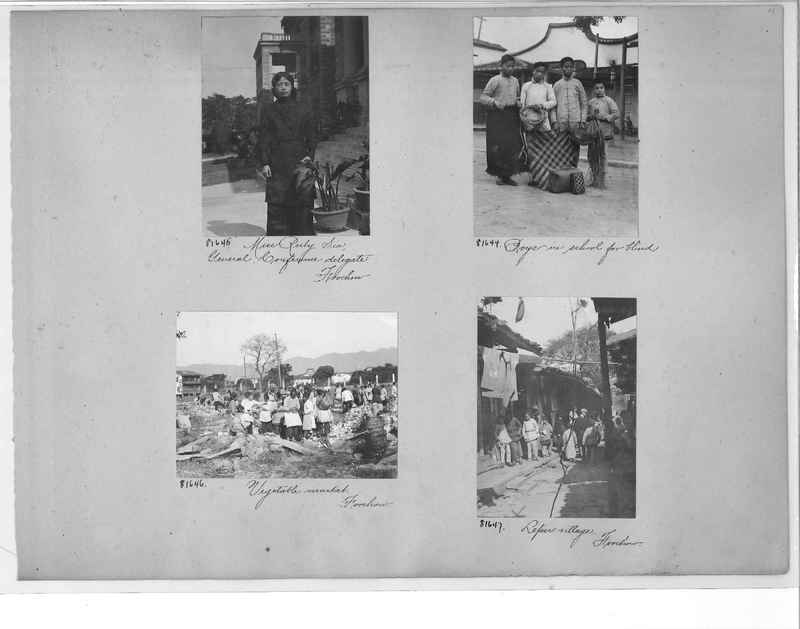 Mission Photograph Album - China #11 pg. 0011
