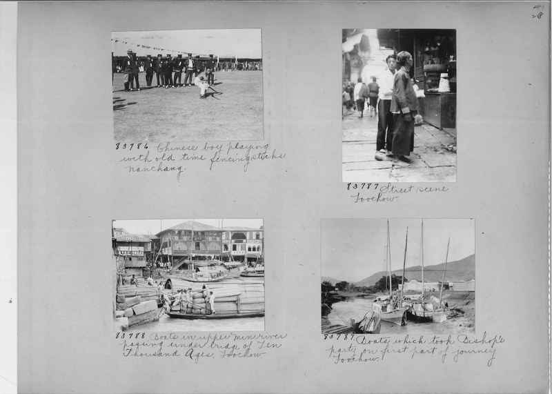 Mission Photograph Album - China #11 page 0218