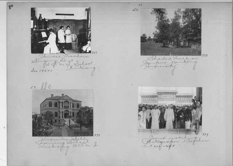 Mission Photograph Album - China #1 page  0080