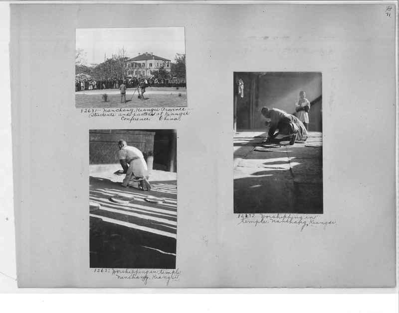 Mission Photograph Album - China #11 pg. 0071