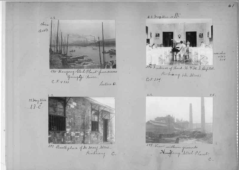 Mission Photograph Album - China #1 page  0061