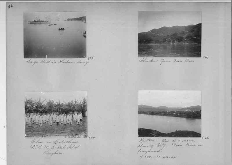 Mission Photograph Album - China #1 page  0122