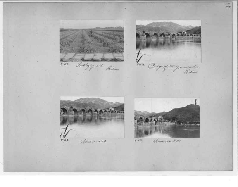 Mission Photograph Album - China #10 pg. 0245