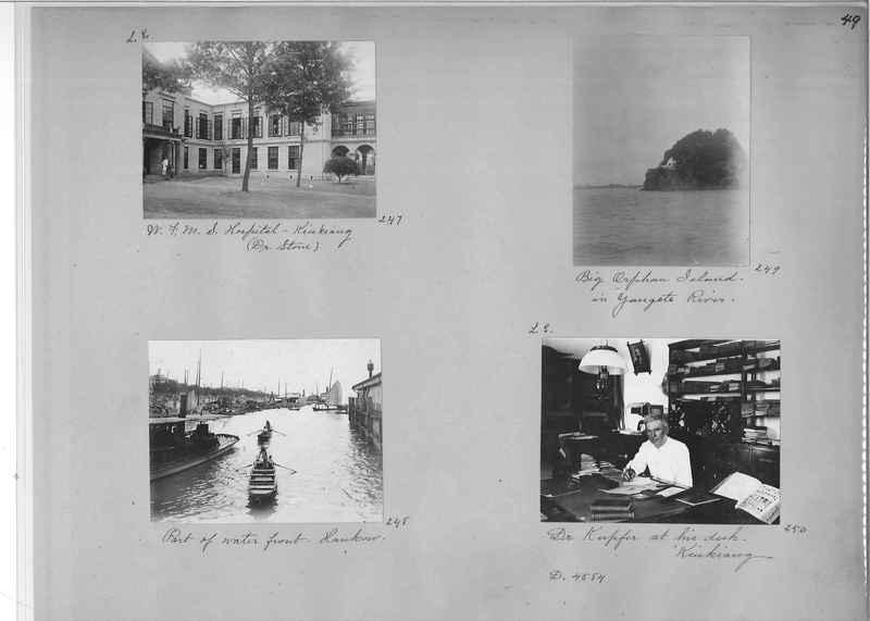 Mission Photograph Album - China #1 page  0049