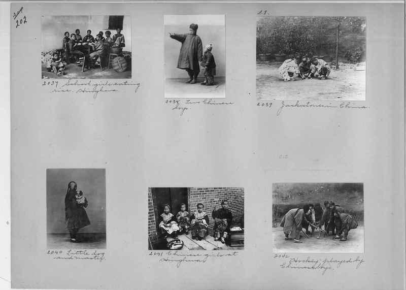 Mission Photograph Album - China #1 page  0202