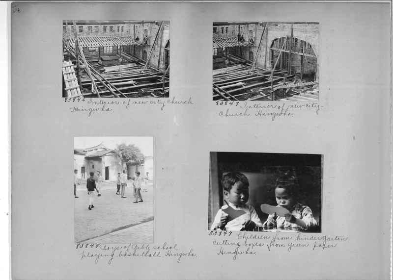 Mission Photograph Album - China #11 page 0233