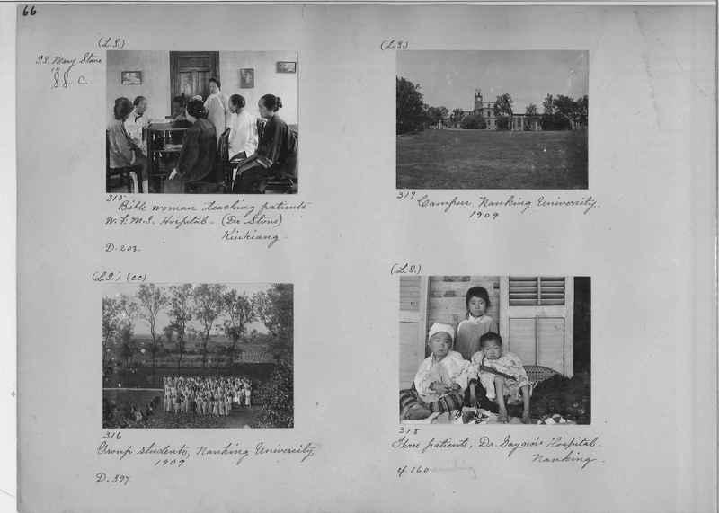 Mission Photograph Album - China #1 page  0066