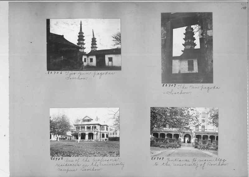 Mission Photograph Album - China #11 page 0198