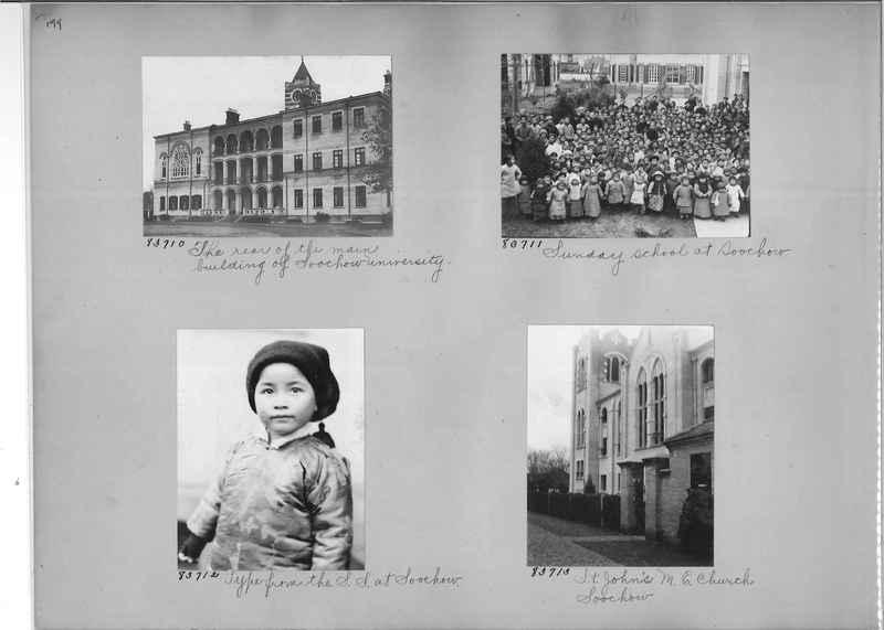 Mission Photograph Album - China #11 page 0199