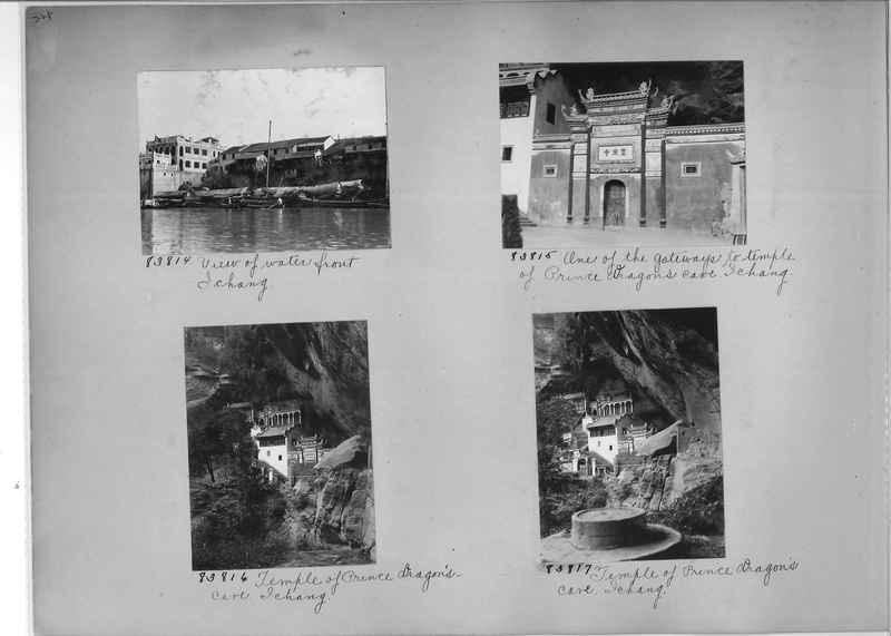 Mission Photograph Album - China #11 page 0225