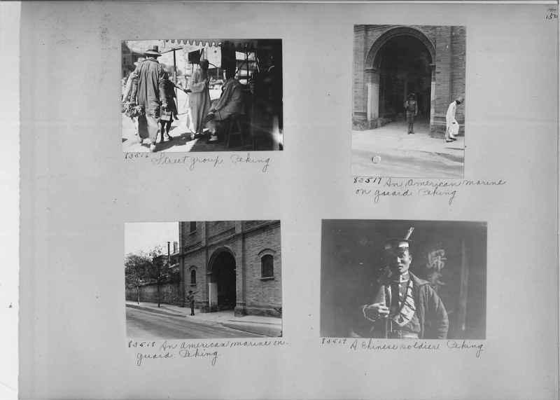 Mission Photograph Album - China #11 page 0150