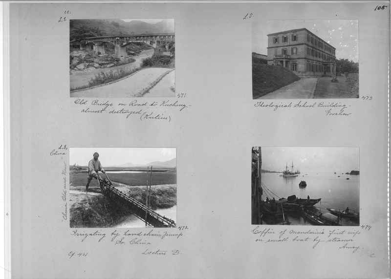 Mission Photograph Album - China #1 page  0105