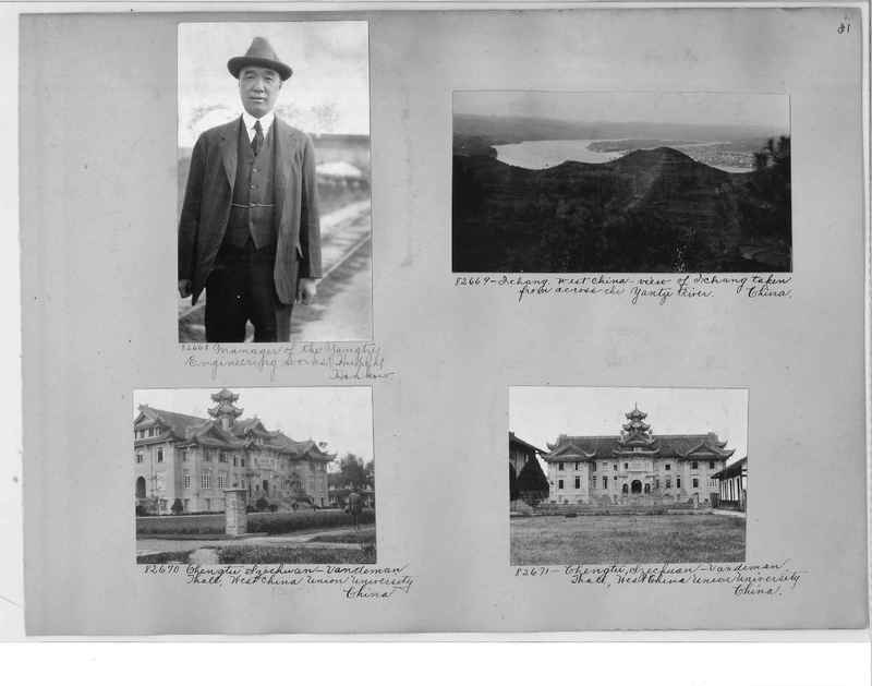 Mission Photograph Album - China #11 pg. 0081