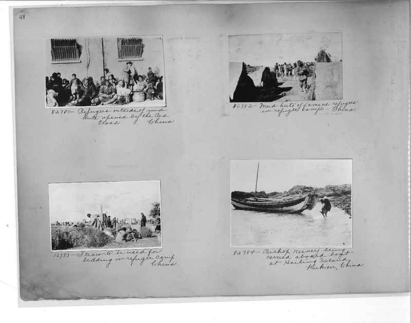 Mission Photograph Album - China #11 pg. 0098