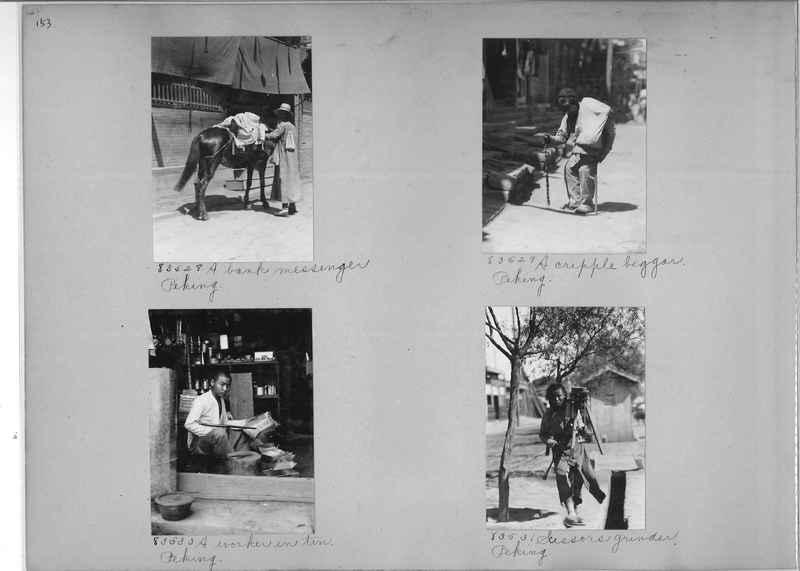 Mission Photograph Album - China #11 page 0153