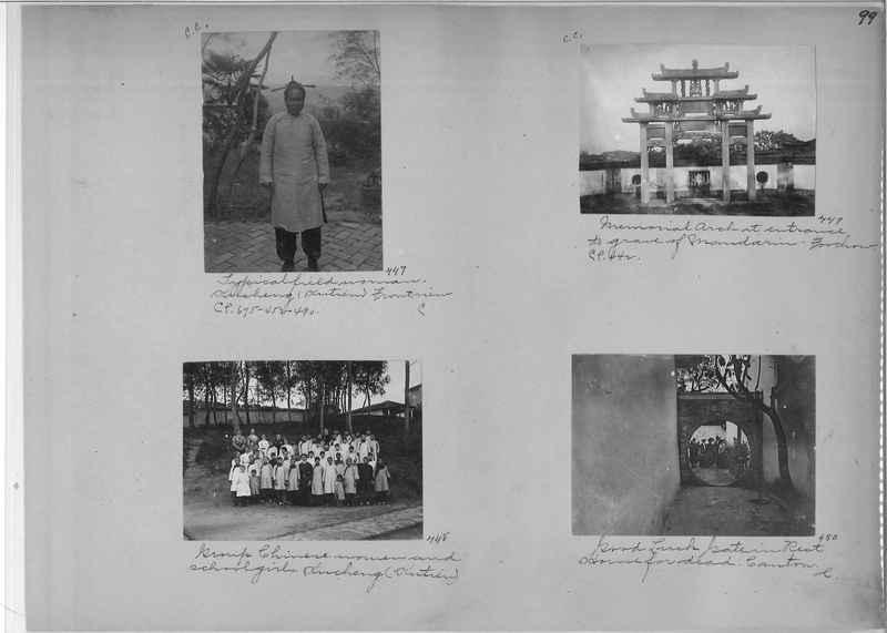 Mission Photograph Album - China #1 page  0099