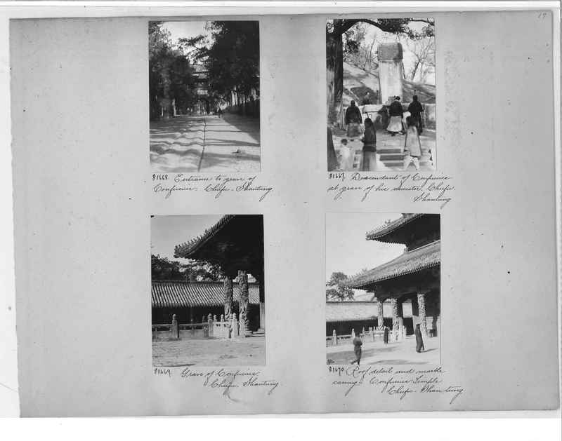 Mission Photograph Album - China #11 pg. 0017