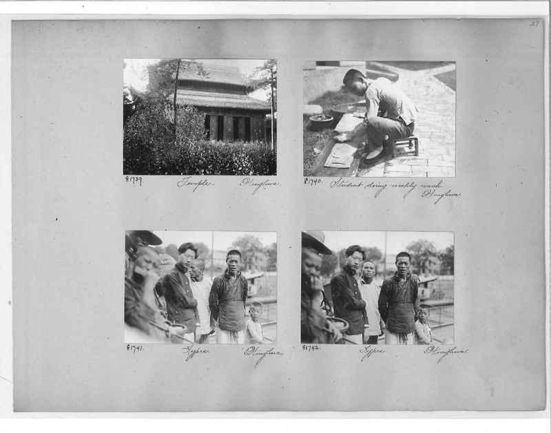 Mission Photograph Album - China #11 pg. 0029