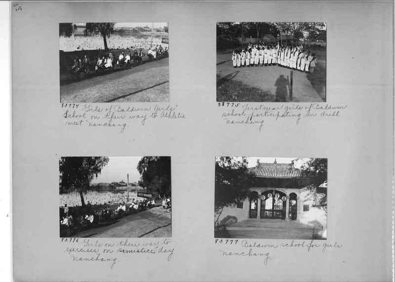 Mission Photograph Album - China #11 page 0215