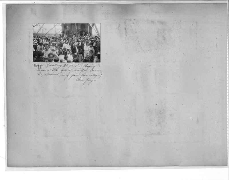 Mission Photograph Album - China #11 pg. 0034