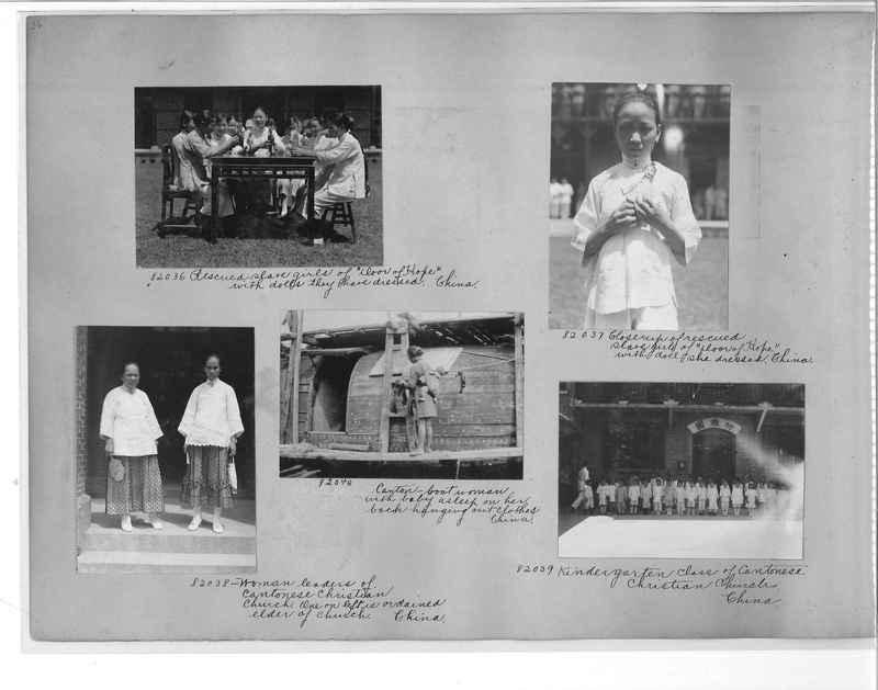 Mission Photograph Album - China #11 pg. 0036