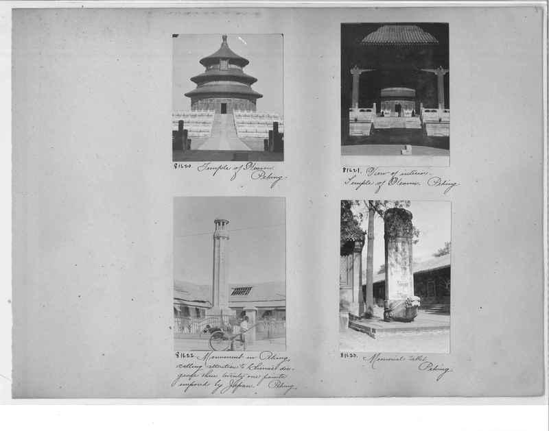 Mission Photograph Album - China #11 pg. 0005