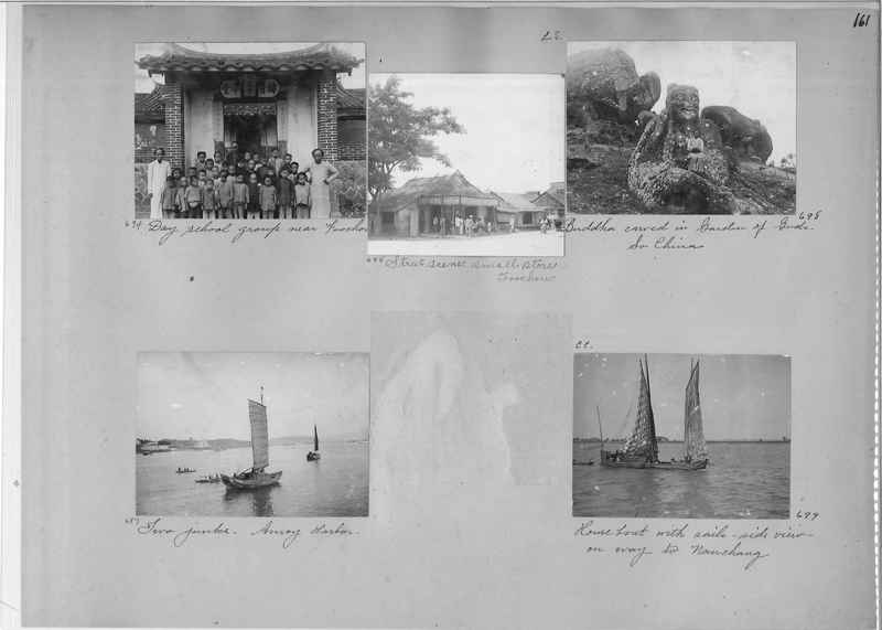 Mission Photograph Album - China #1 page  0161