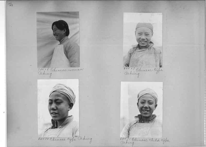 Mission Photograph Album - China #11 page 0163
