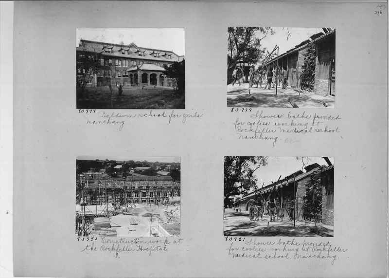 Mission Photograph Album - China #11 page 0216
