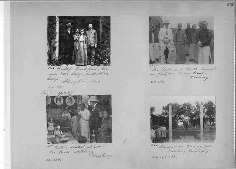 Mission Photograph Album - China #1 page  0053
