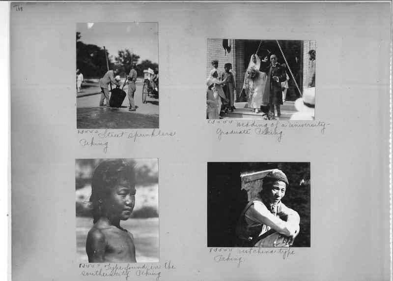 Mission Photograph Album - China #11 page 0159