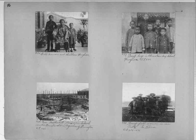 Mission Photograph Album - China #1 page  0096