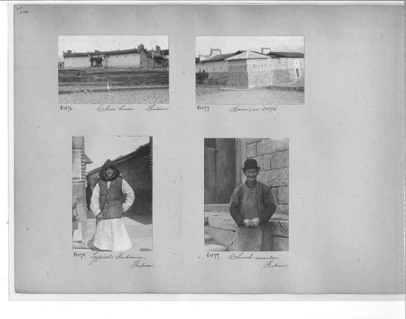 Mission Photograph Album - China #10 pg. 0244