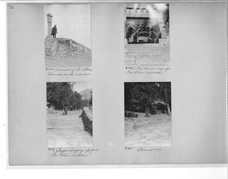 Mission Photograph Album - China #10 pg. 0208