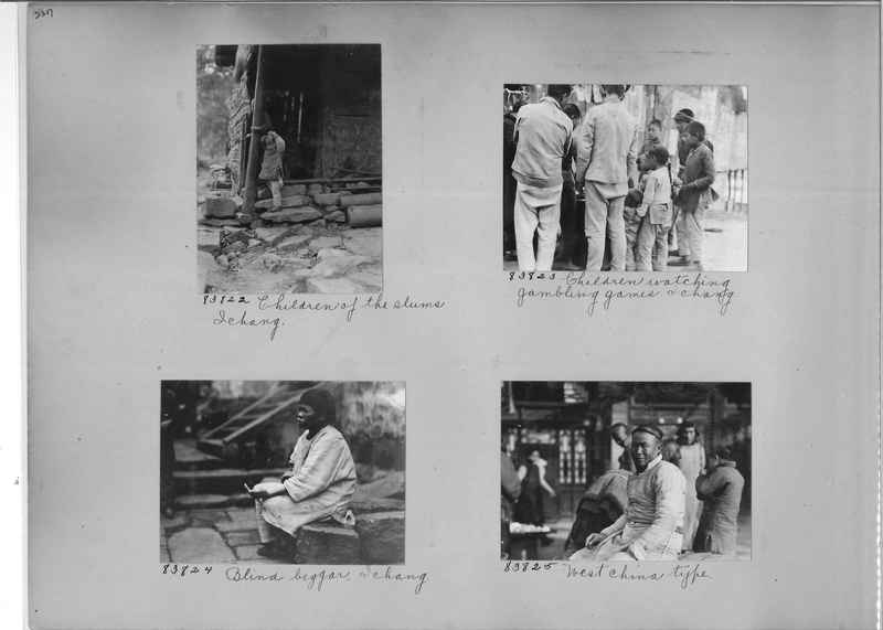 Mission Photograph Album - China #11 page 0227