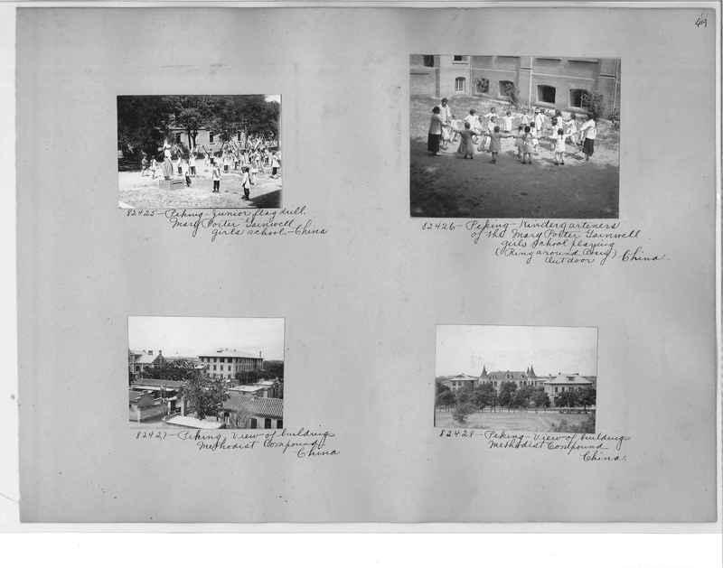Mission Photograph Album - China #11 pg. 0049