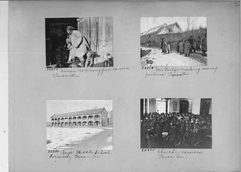 Mission Photograph Album - China #11 page 0222