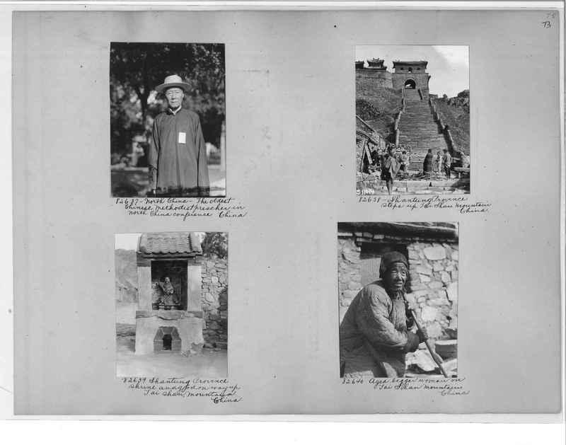 Mission Photograph Album - China #11 pg. 0073