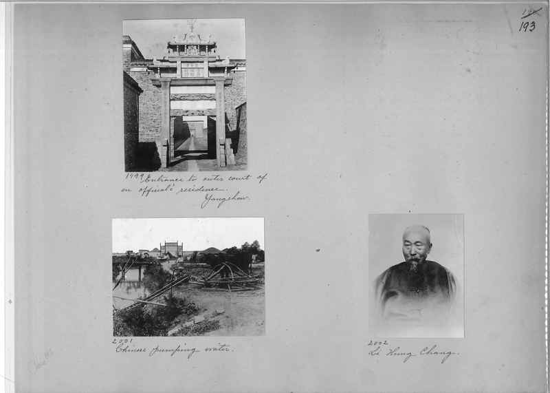 Mission Photograph Album - China #1 page  0193