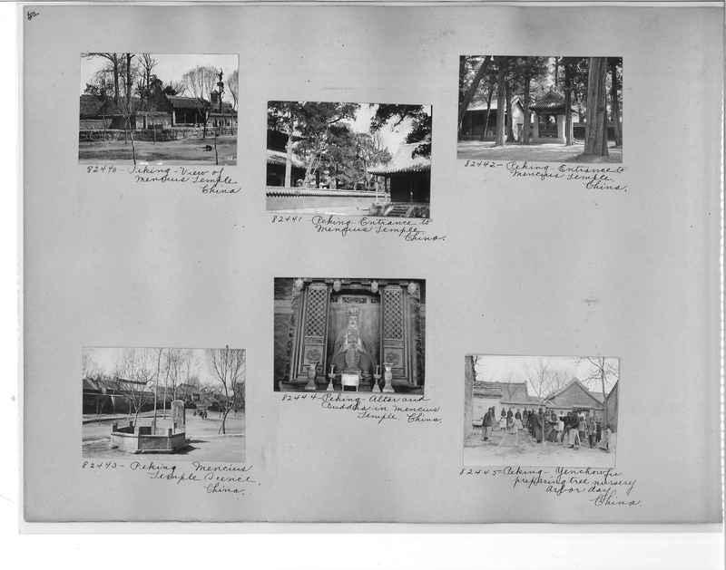 Mission Photograph Album - China #11 pg. 0052