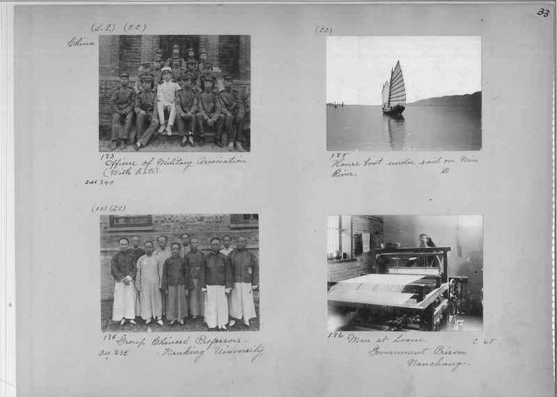 Mission Photograph Album - China #1 page  0033