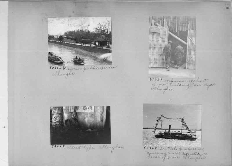 Mission Photograph Album - China #11 page 0188