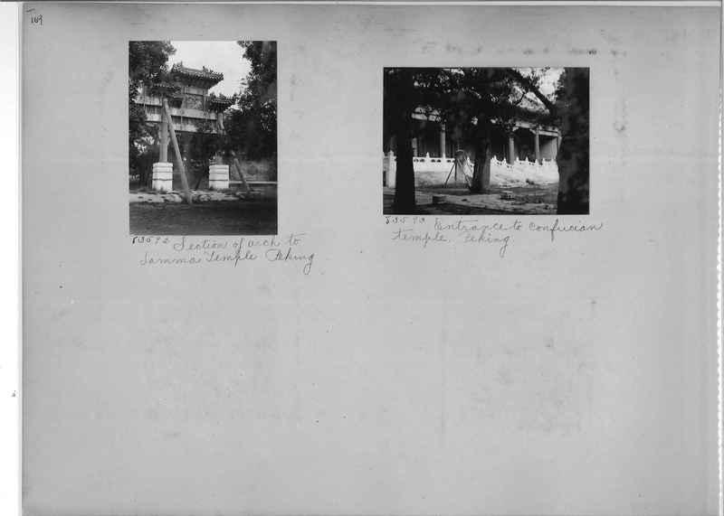 Mission Photograph Album - China #11 page 0169