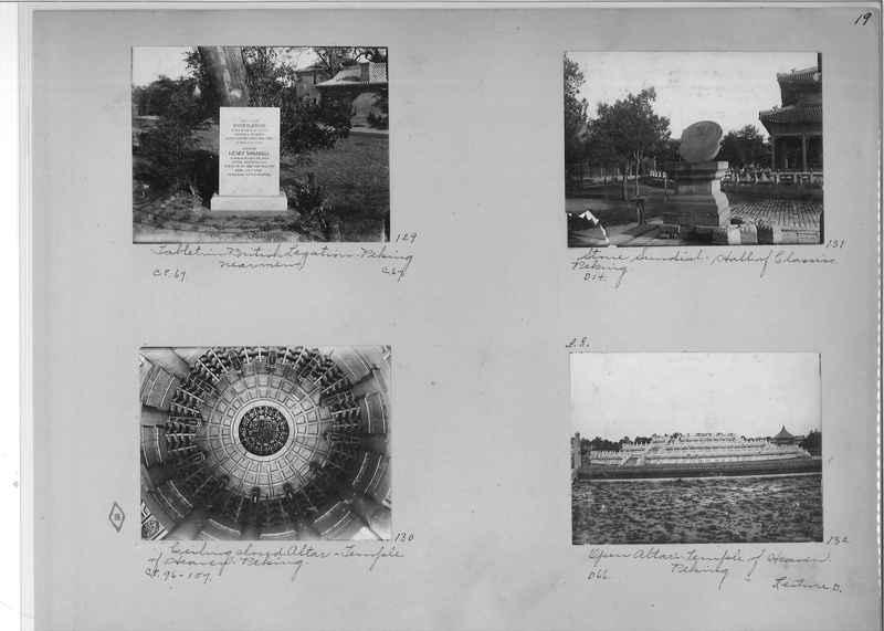 Mission Photograph Album - China #1 page  0019