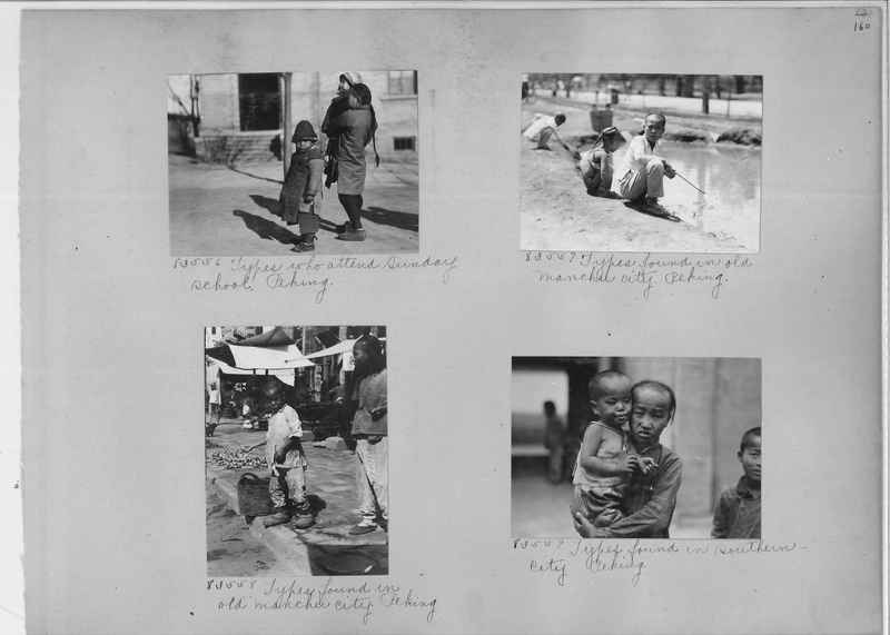 Mission Photograph Album - China #11 page 0160