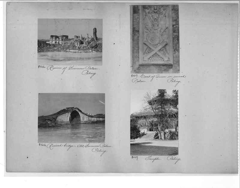 Mission Photograph Album - China #11 pg. 0004