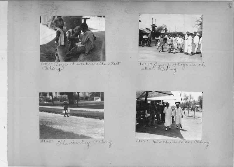 Mission Photograph Album - China #11 page 0154