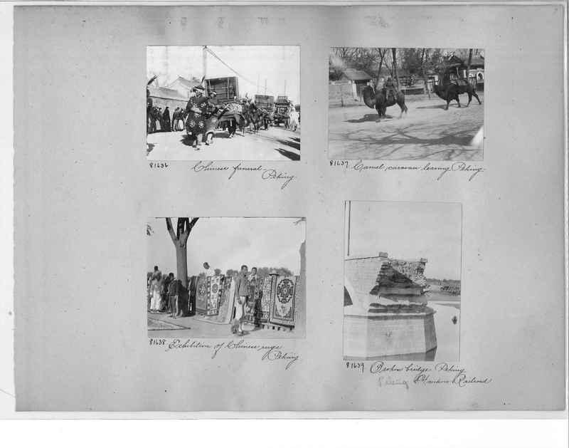 Mission Photograph Album - China #11 pg. 0009