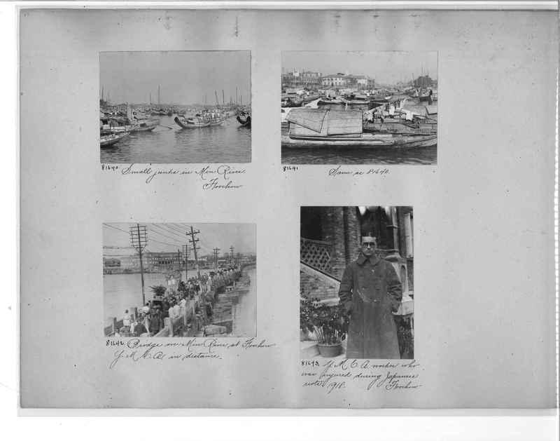 Mission Photograph Album - China #11 pg. 0010